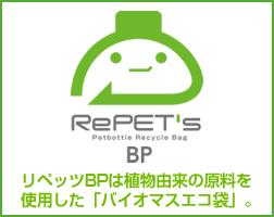 3PR-2b